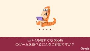 ハッピーバレンダイン!センザンコウの恋を応援しよう! (3)