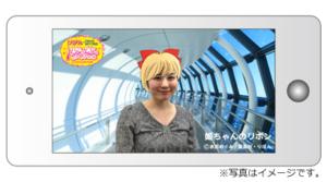 【イベント】250万乙女のときめき回廊 at TOKYO SKYTREE