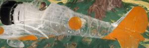 没後50年記念 川端龍子-超ド級の日本画-