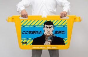 ゴルゴ13×中発販売 バリアリール&バリアボード