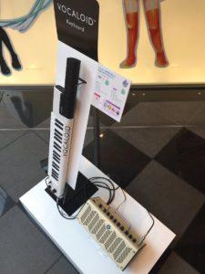 ボーカロイドキーボード