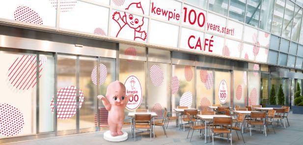 キユーピー100周年 期間限定カフェ