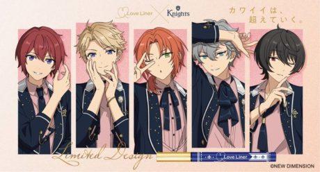 Knights × ラブ・ライナー