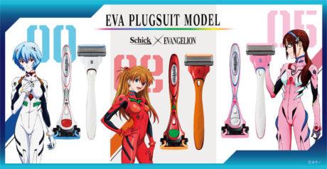 EVA × Schick
