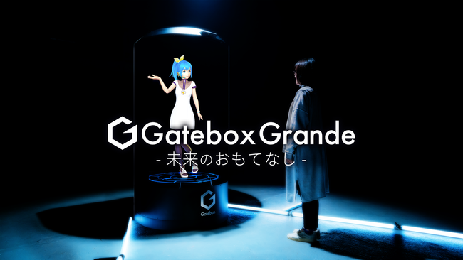 Gatebox Grande