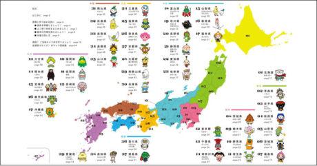 akinoichigoの日本全国!ご当地キャラ弁47